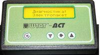 Диагностический сканер-тестер ШТАТ ДСТ-2 на ВАЗ, ГАЗ, УАЗ и иномарки