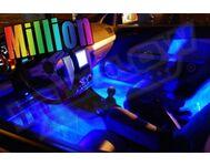 "Комплект подсветки салона ""Multicoloured"" 1 млн. цветов"