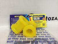 Втулка штанги стабилизатора 1118 Калина, 2170 Приора (20 мм) SS20 желтая, в упаковке 2 шт 70109