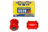 Втулка штанги стабилизатора 2110 (17мм) SS20 красная, в упаковке 2 шт 70118