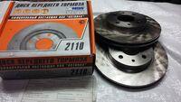 Диски переднего тормоза 2110 R13 вентилируемые
