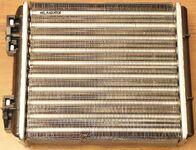 Радиатор отопителя медный на ВАЗ 2101
