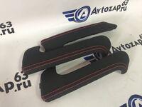 Накладки ручек дверей внутренних обшитые кожей для Лада Гранта, Калина 2, Datsun
