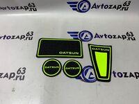 Комплект ковриков панели приборов и консоли на Datsun