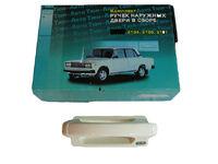 Евро ручки дверей Тюн-Авто в цвет автомобиля на ВАЗ 2104, 2105, 2107