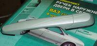 Евро ручки дверей Тюн-Авто в цвет автомобиля на ВАЗ 2108, 2113
