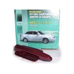 Евро ручки дверей Тюн-Авто в цвет автомобиля на ВАЗ 2110, 2111, 2112, Лада Приора