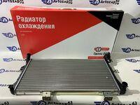 Радиатор охлаждения двигателя алюминиевый ОАТ на ВАЗ 21213 Нива карбюратор