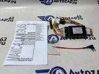 МАКС 2 Модуль автоматического контроллера стеклоподъемников для Лада Ларгус