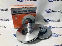 Передние тормозные диски БАС вентилируемые на Лада Веста, Ларгус