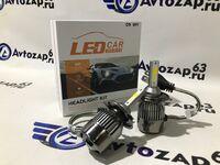 Светодиодные лампы LED Car Headlight 3000K/6000K H4
