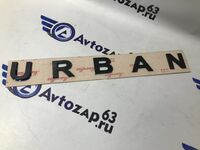 Шильдик (орнамент) Urban увеличенный в стиле Porsche черный