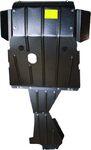 Защита картера двигателя, коробки передач и раздаточной коробки