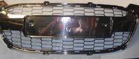 Декоративные решетки радиатора на ВАЗ 2192, 94 Лада Калина 2