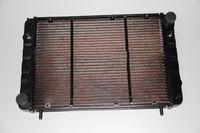 Медные радиаторы охлаждения двигателя